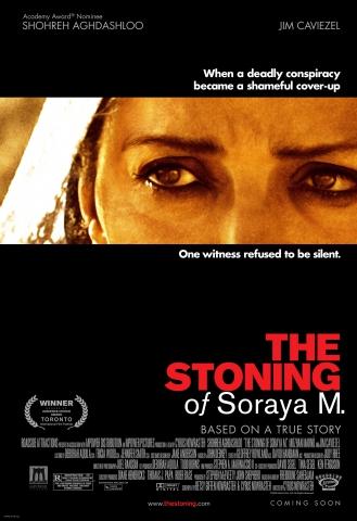 плакат фильма Забрасывая камнями*