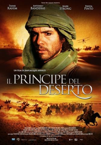 плакат фильма постер Черное золото