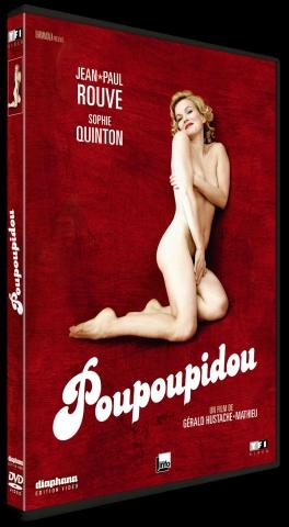 плакат фильма DVD Пупупиду