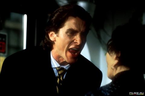кадр №100734 из фильма Американский психопат