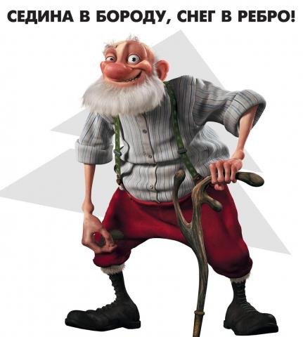 кадр №101086 из фильма Секретная служба Санта Клауса