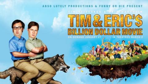 плакат фильма биллборды Тим и Эрик: Кино на миллиард*