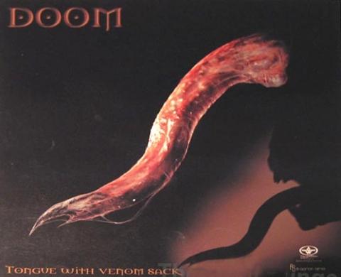 кадр №1030 из фильма Doom