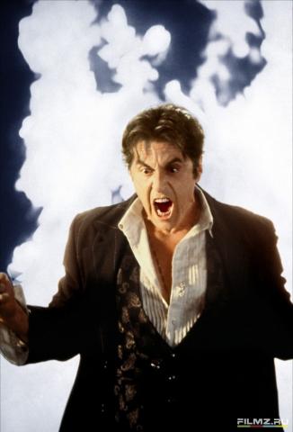 кадр №106511 из фильма Адвокат дьявола