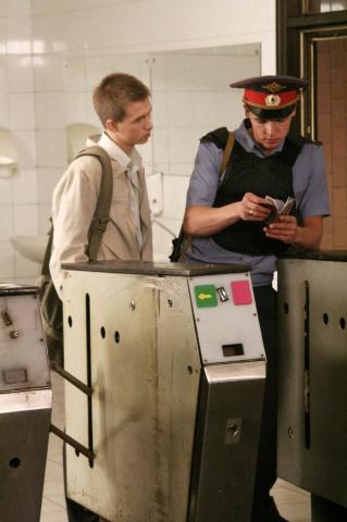 кадр №10971 из фильма Кремень