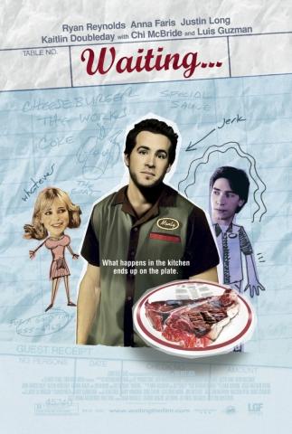 плакат фильма постер Большая жратва