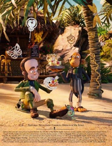 кадр №112006 из фильма Пираты: Банда неудачников