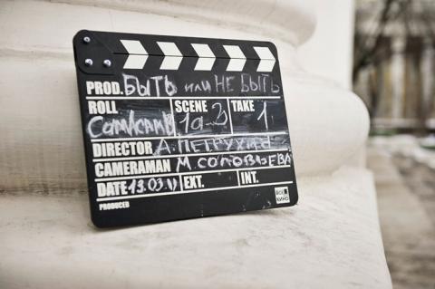 кадр №114380 из фильма Быть или не быть