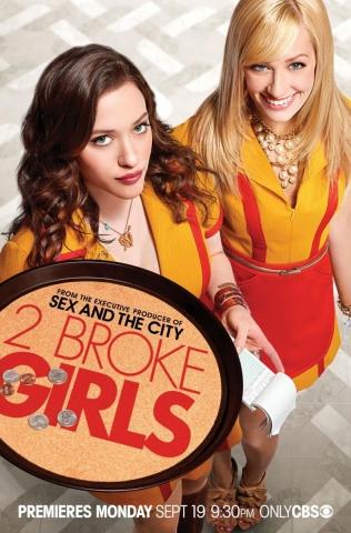 плакат фильма постер Две девицы на мели