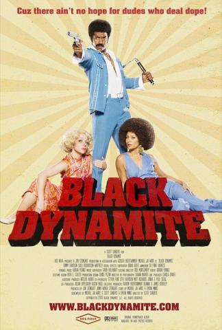 плакат фильма Черный динамит*