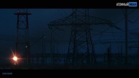 кадр №116062 из фильма Атомный Иван