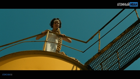 кадр №116063 из фильма Атомный Иван
