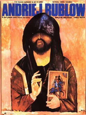 плакат фильма Андрей Рублев