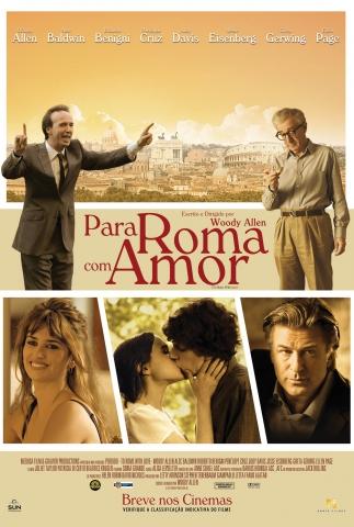плакат фильма постер Римские приключения