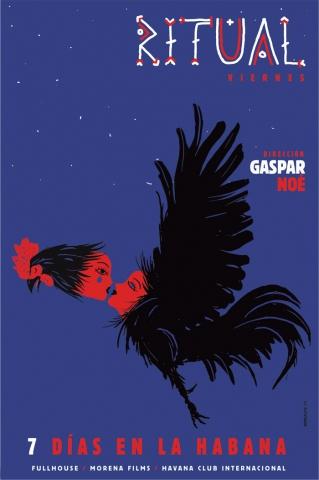 плакат фильма постер Гавана, я люблю тебя