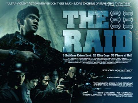 плакат фильма биллборды Рейд