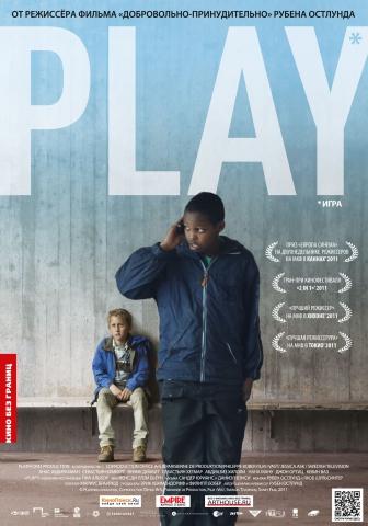 плакат фильма постер локализованные Play
