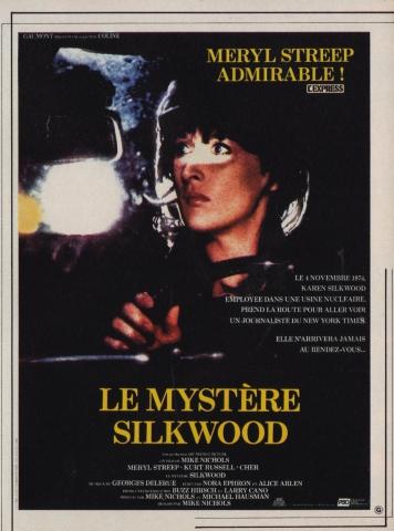 плакат фильма Силквуд