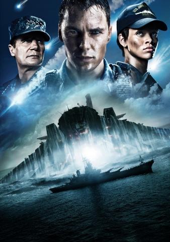 плакат фильма постер textless Морской бой