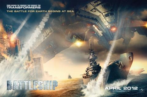 плакат фильма биллборды Морской бой