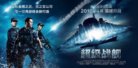 плакат фильма баннер Морской бой