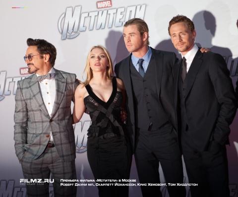 Премьера фильма «Мстители»