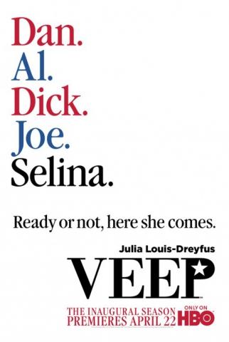 плакат фильма тизер Вице-президент