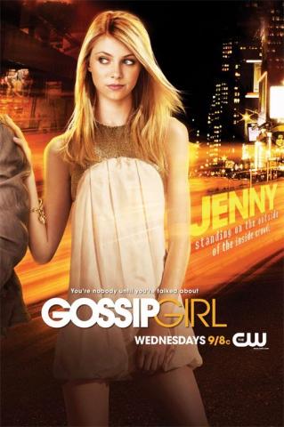 плакат фильма характер-постер Сплетница