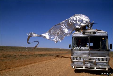 кадр №120801 из фильма Приключения Присциллы, королевы пустыни
