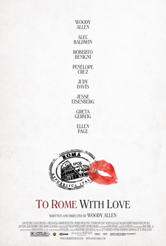 плакат фильма тизер Римские приключения