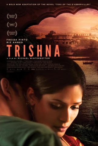 плакат фильма постер Красавица из трущоб