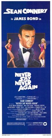 плакат фильма баннер Никогда не говори «никогда»