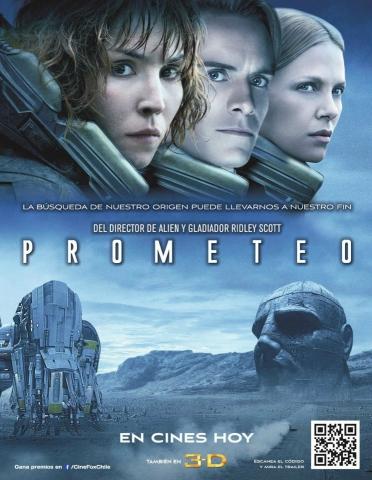 плакат фильма постер Прометей