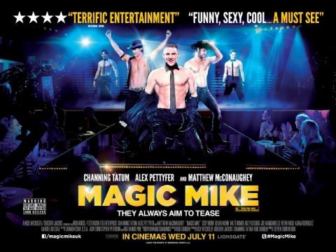 плакат фильма биллборды Супер Майк!