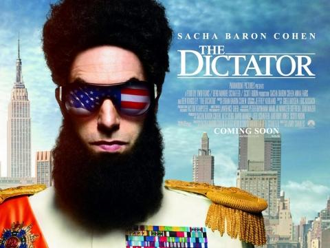 плакат фильма биллборды Диктатор