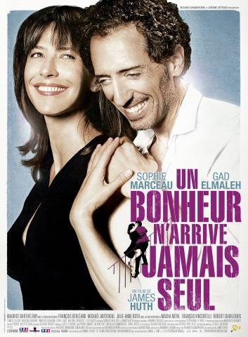 плакат фильма постер Любовь с препятствиями
