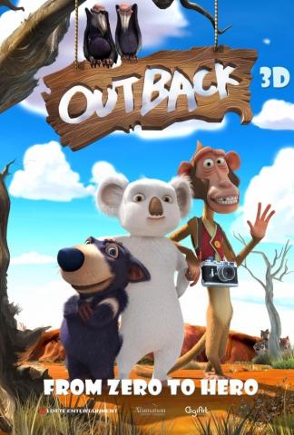плакат фильма тизер Пушистые против зубастых