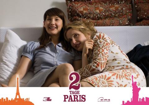 кадр №123388 из фильма Два дня в Париже