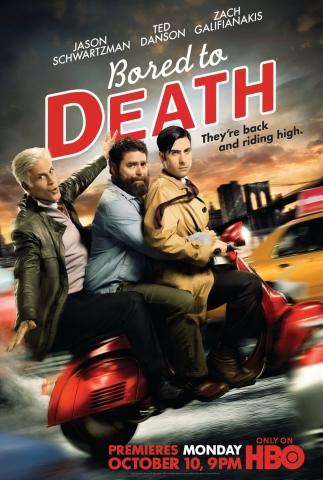 плакат фильма Смертельно скучающий*