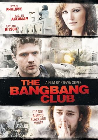 плакат фильма DVD Клуб безбашенных