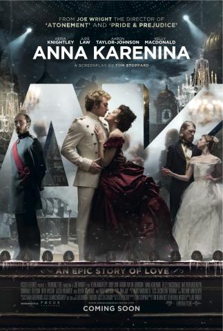 плакат фильма постер Анна Каренина