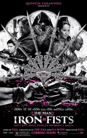 плакат фильма постер Железный кулак