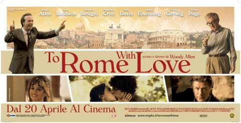 плакат фильма баннер Римские приключения
