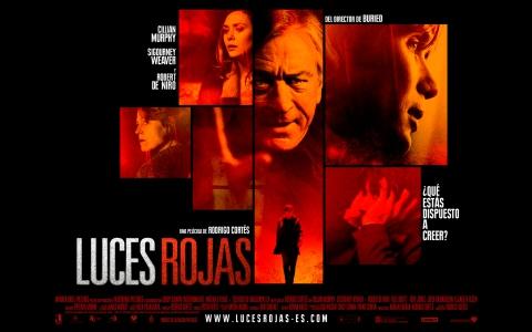 плакат фильма баннер Красные огни