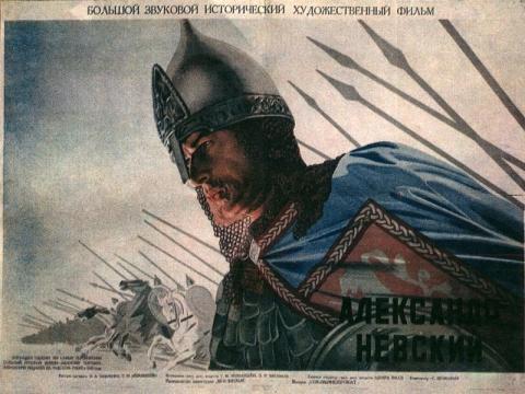 плакат фильма Александр Невский