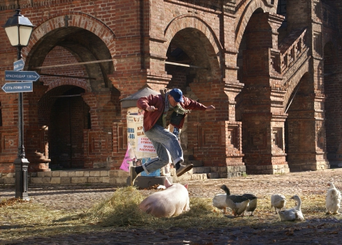 кадр №126770 из фильма Большая ржака!