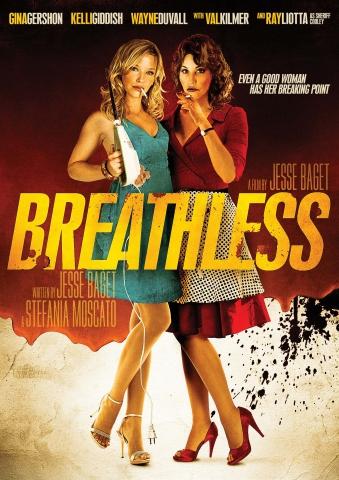 плакат фильма Blu-Ray Бездыханные*