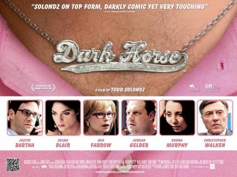 плакат фильма биллборды Темная лошадка