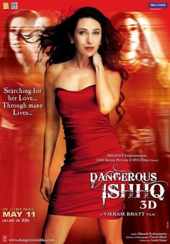 плакат фильма постер Опасная любовь