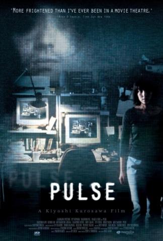 плакат фильма Пульс